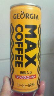 朝のコーヒー。