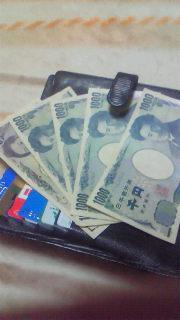 一万円がΣ(<br />   ̄□ ̄;)